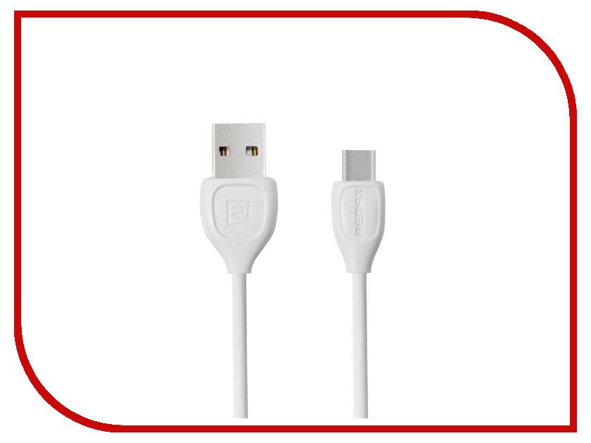 Аксессуар Remax Lesu RC-050a USB Type-C White
