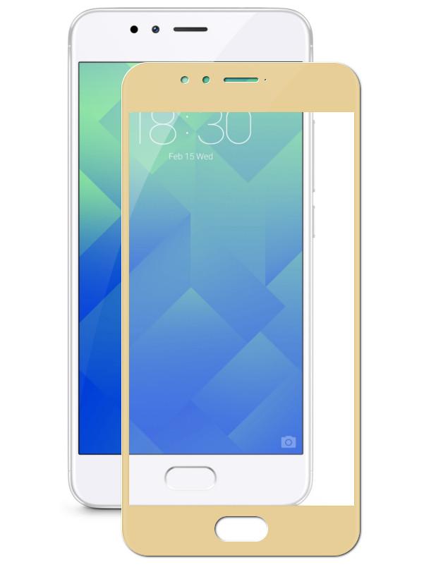Аксессуар Закаленное стекло DF для Meizu M5/M5S Full Screen mzColor-09 Gold