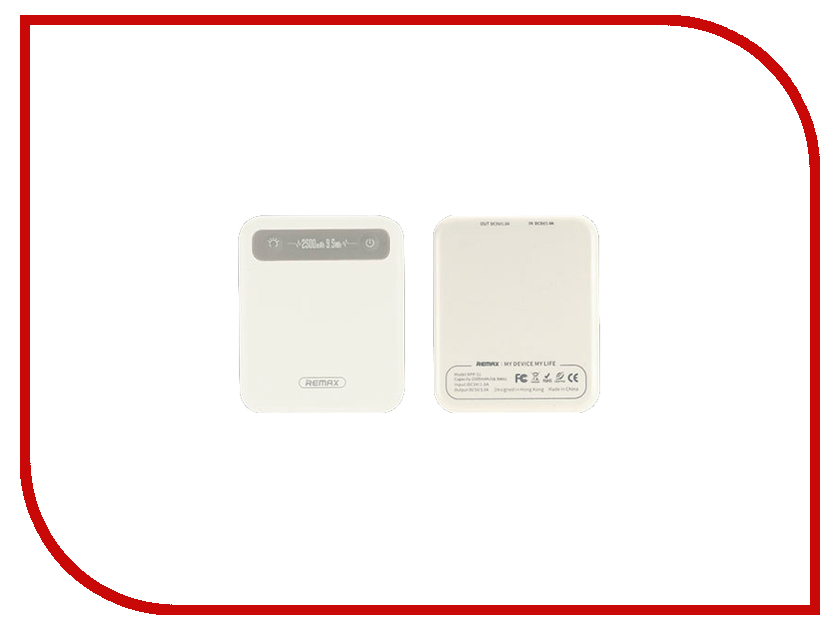 Аккумулятор Remax Pino RPP-51 Power Bank 2500mAh White