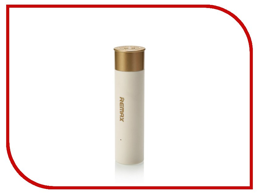 Аккумулятор Remax Shell RPL-18 Power Bank 2500mAh White