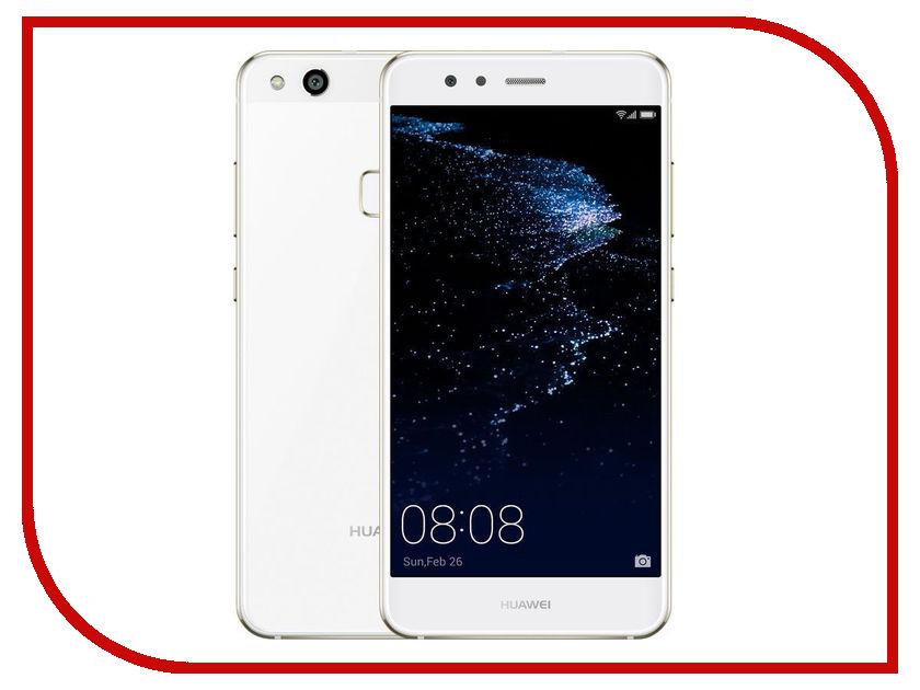 Сотовый телефон Huawei P10 Lite 32Gb RAM 3Gb White сотовый телефон huawei honor 8 4gb ram 32gb frd l09 blue