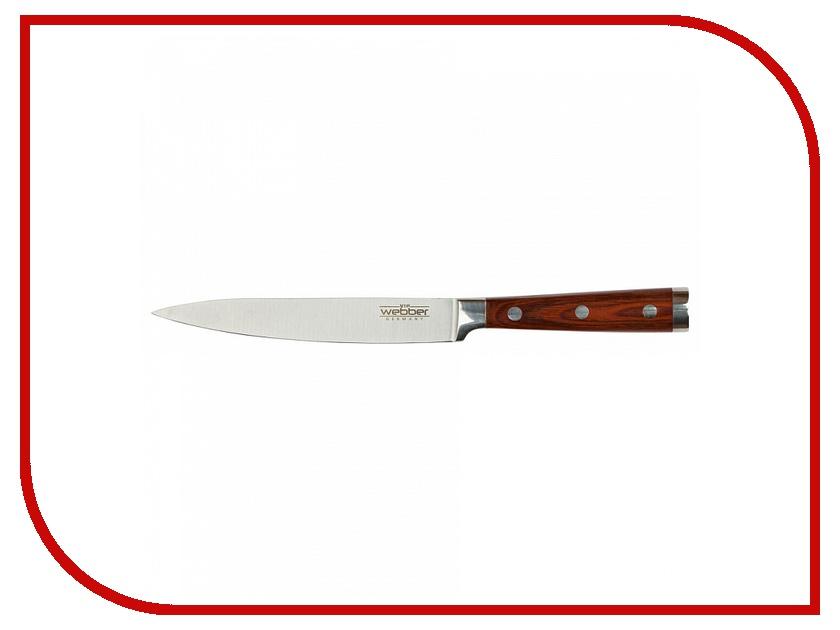 Нож Webber Империал ВЕ-2220D - длина лезвия 127mm кухонная принадлежность webber нож для нарезки яблок ве 5241