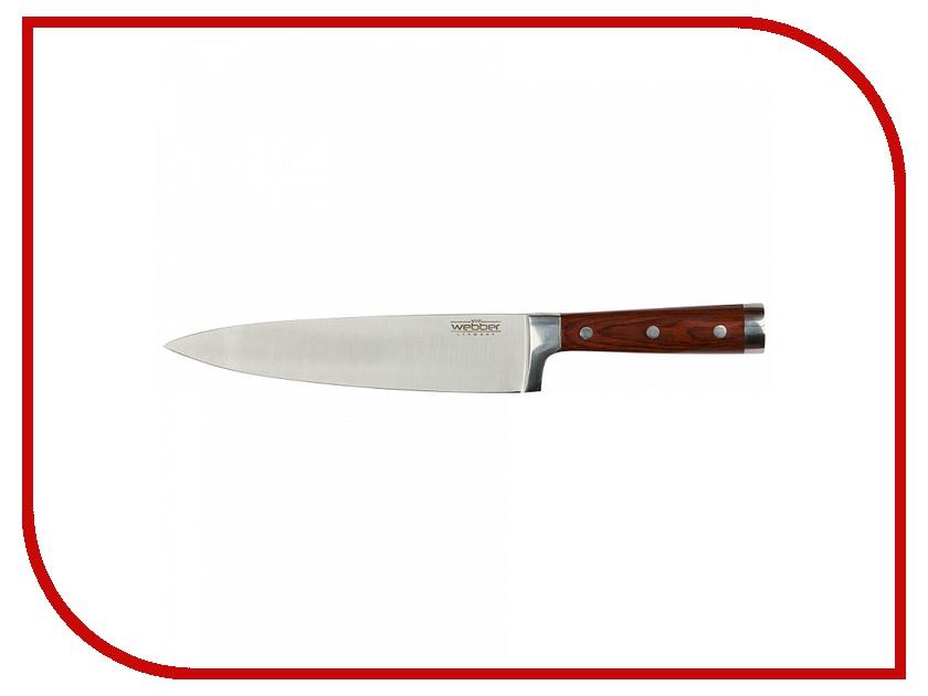 Нож Webber Империал ВЕ-2220А - длина лезвия 152mm