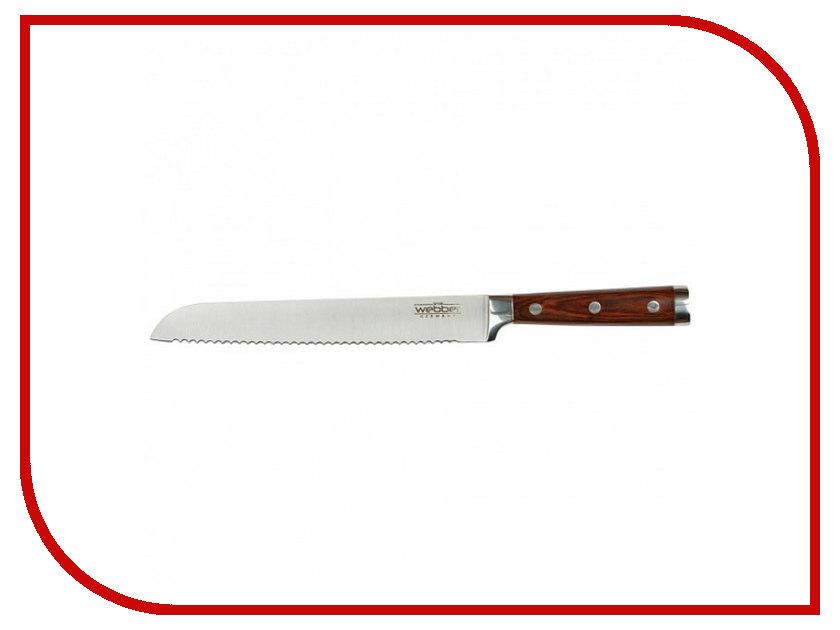 нож-webber-империал-ве-2220в-длина-лезвия-203mm