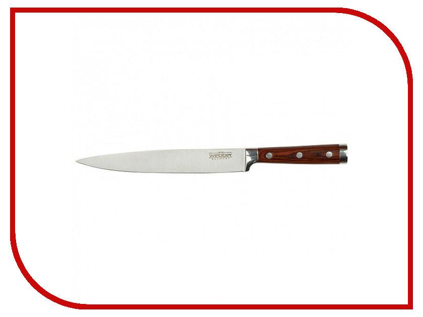Нож Webber Империал ВЕ-2220С - длина лезвия 203mm кухонная принадлежность webber нож для нарезки яблок ве 5241