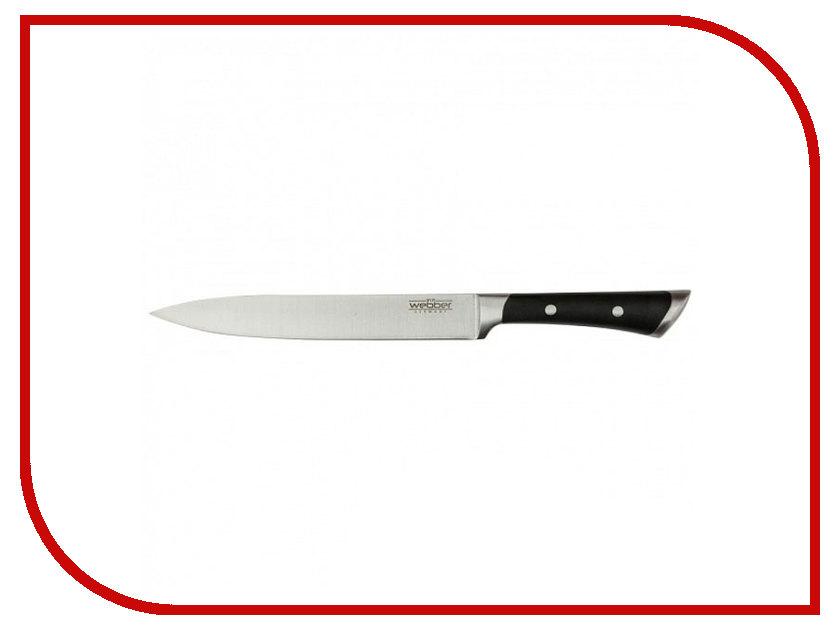 Нож Webber Титан ВЕ-2221С - длина лезвия 203mm кухонная принадлежность webber нож для нарезки яблок ве 5241
