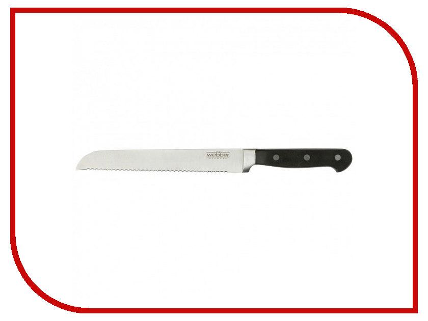 Нож Webber Маэстро ВЕ-2223В - длина лезвия 203mm кухонная принадлежность webber нож для нарезки яблок ве 5241