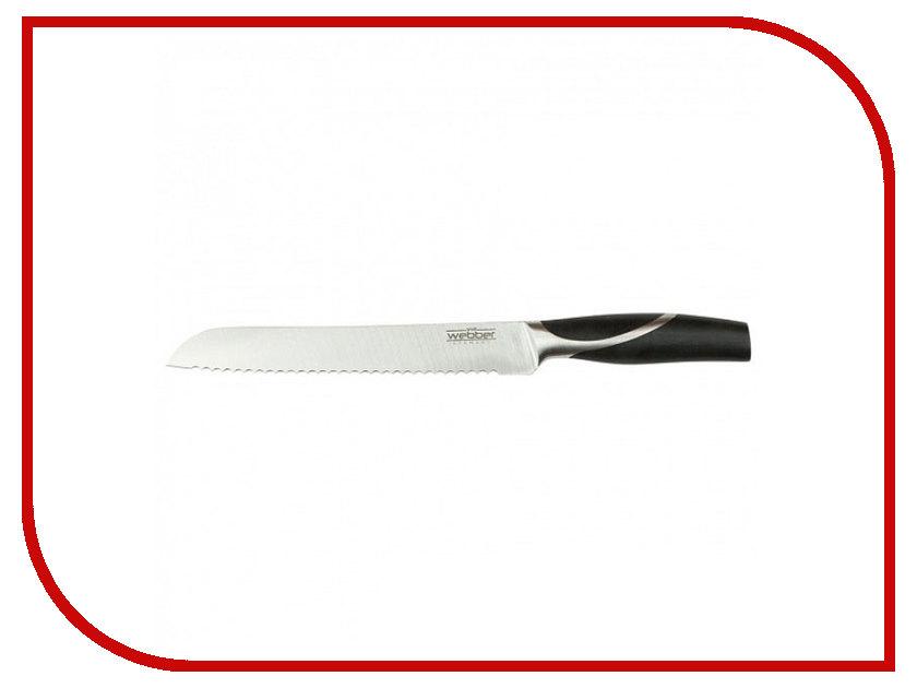 Нож Webber Премиум ВЕ-2226В - длина лезвия 203mm кухонная принадлежность webber нож для нарезки яблок ве 5241