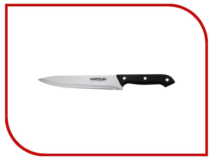 Нож Webber ВЕ-2239A - длина лезвия 210mm кухонная принадлежность webber консервный нож ве 5245