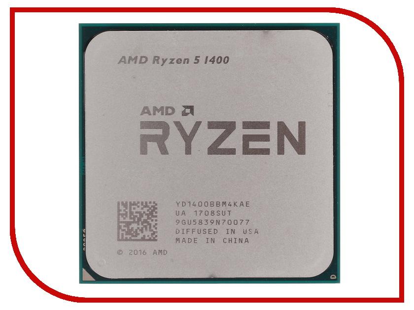 Процессор AMD Ryzen 5 1400 OEM YD1400BBM4KAE amd wraith spire купить