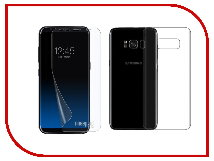 Аксессуар Защитная пленка для Samsung Galaxy S8 6.2 Plus Red Line Full Screen Front&Back УТ000010655 sue hadfield change one thing make one change and embrace a happier more successful you isbn 9780857084576