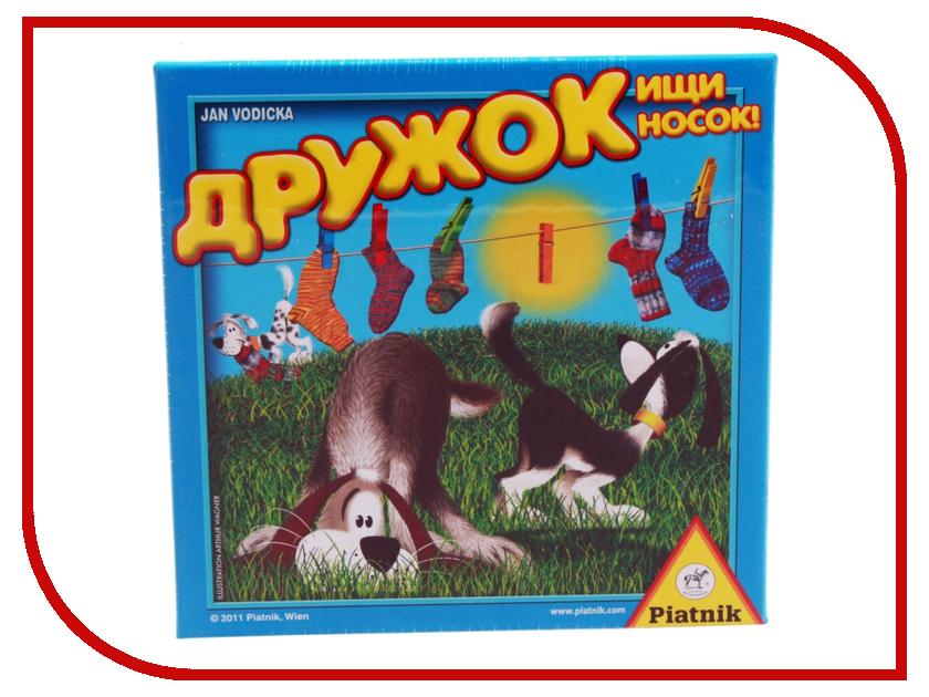 Настольная игра Piatnik Дружок, ищи носок! 737893 piatnik 738692