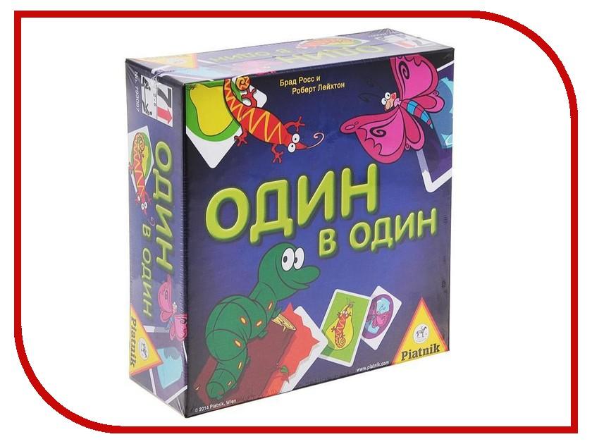 Настольная игра Piatnik Один в Один 793097