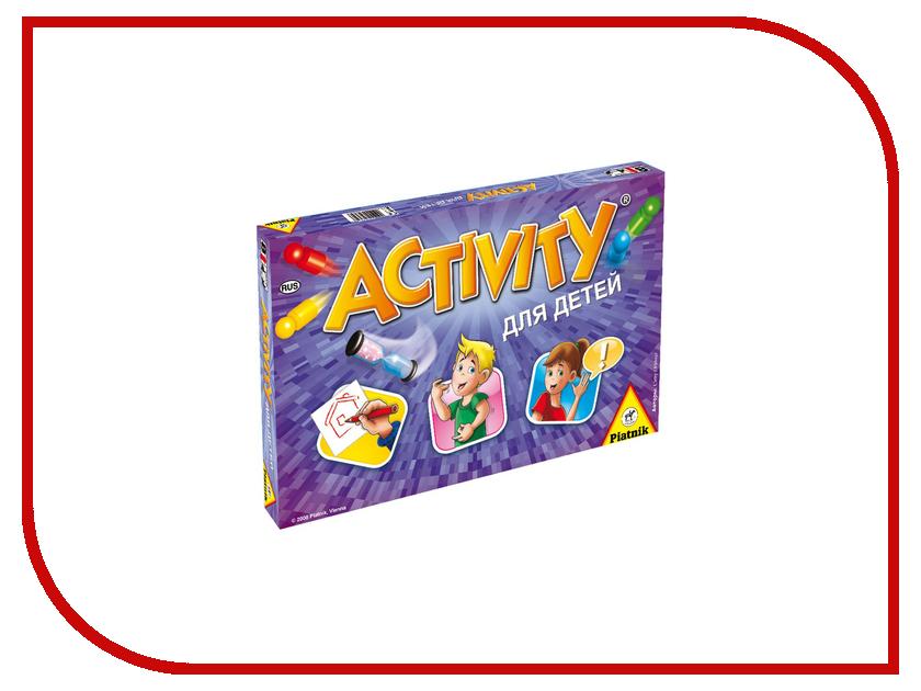 Настольная игра Piatnik Activity 2015 793646 arsstar настольная игра activity 2 новый дизайн