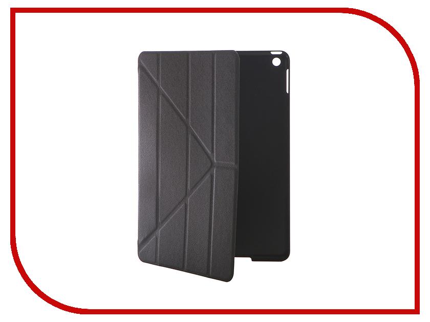 все цены на Аксессуар Чехол iBox Premium Y для APPLE iPad Pro 2 2017 Black онлайн