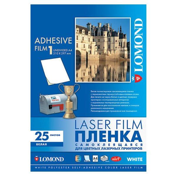 Фотобумага Lomond A4 71g/m2 Transparent 25 листов - самоклеящаяся 2800003 цена