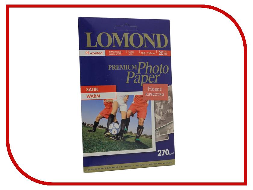 Фотобумага Lomond A6 270g/m2 сатин 20 листов 1106201