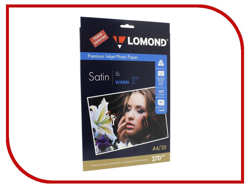 Фотобумага Lomond A4 270g/m2 сатин 20 листов 1106200