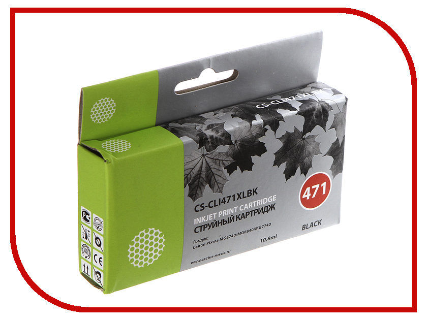 Картридж Cactus CS-CLI471XLBK Black для Canon MG5740/MG6840/MG7740 бутсы adidas x 17 1 fg bb6353