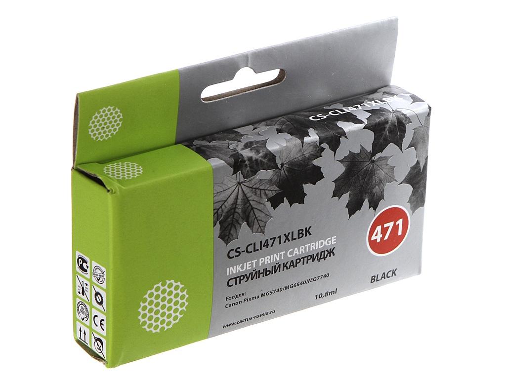 Картридж Cactus CS-CLI471XLBK Black для Canon MG5740/MG6840/MG7740