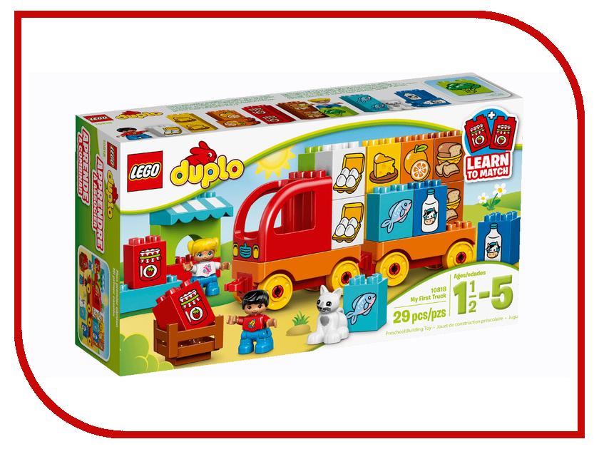 Конструктор Lego Duplo Мой первый грузовик 10818 lego конструктор lego duplo мой первый игровой домик 10616