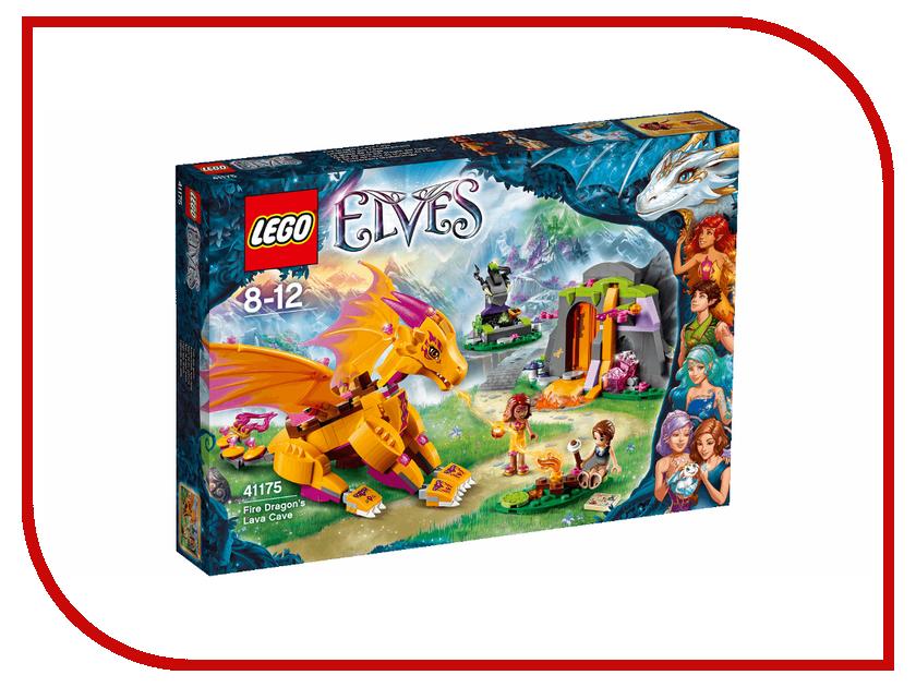 Конструктор Lego Elves Лавовая пещера дракона огня 41175 конструктор lego elves встреча наиды с гоблином воришкой 41181