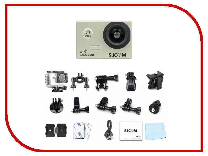 Экшн-камера SJCAM SJ5000x Elite Silver sjcam sj5000 plus black экшн камера