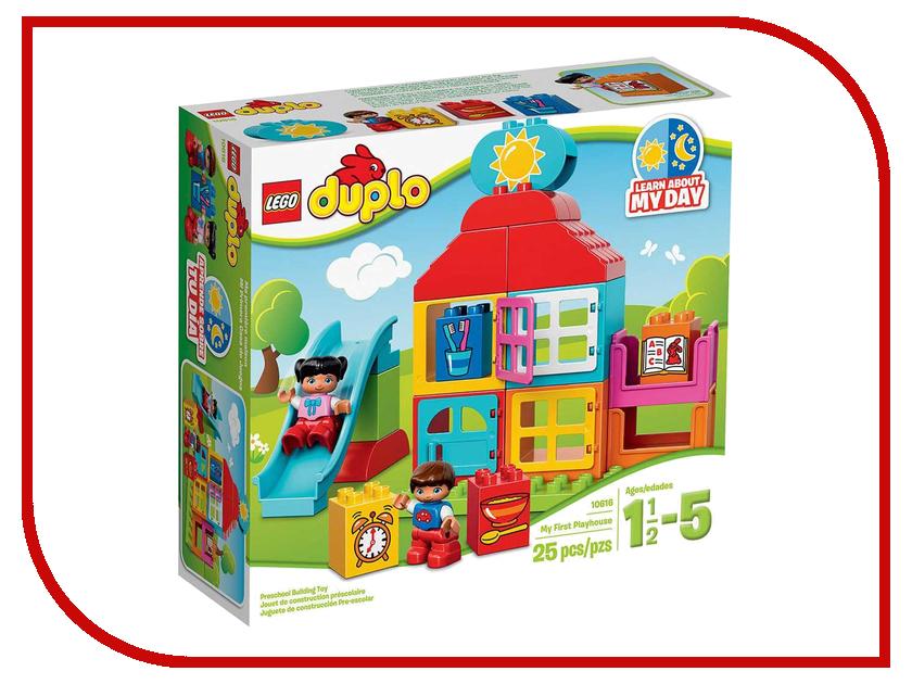 Конструктор Lego Duplo Мой первый игровой домик 10616