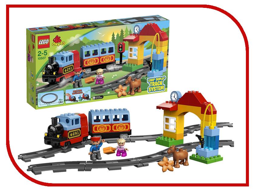 Конструктор Lego Duplo Мой первый поезд 10507 конструкторы lego lego игрушка мой первый поезд номер модели 10507 серия duplo