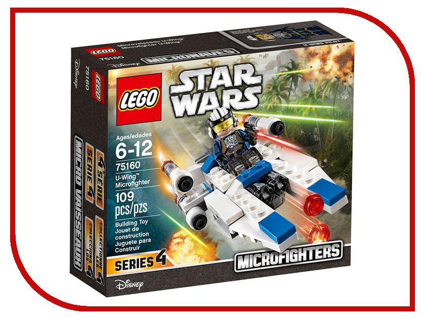Конструктор Lego Star Wars Микроистребитель типа U 75160