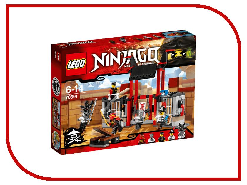 Конструктор Lego Ninjago Побег из тюрьмы 70591 lego ninjago конструктор побег из тюрьмы криптариум 70591