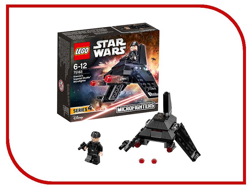 Конструктор Lego Star Wars 75163 lego lego star wars 75139 битва на токадана