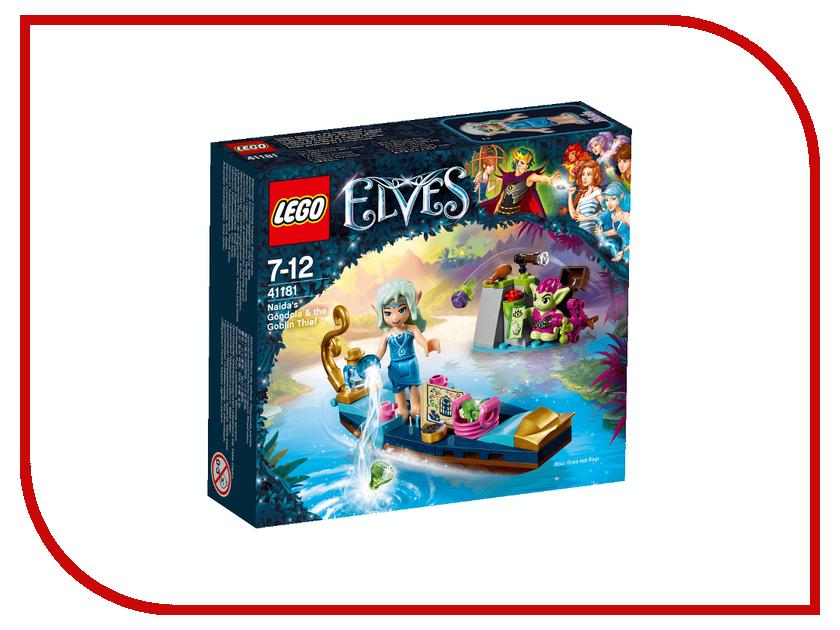Конструктор Lego Elves Встреча Наиды с гоблином-воришкой 41181 конструктор lego elves встреча наиды с гоблином воришкой 41181