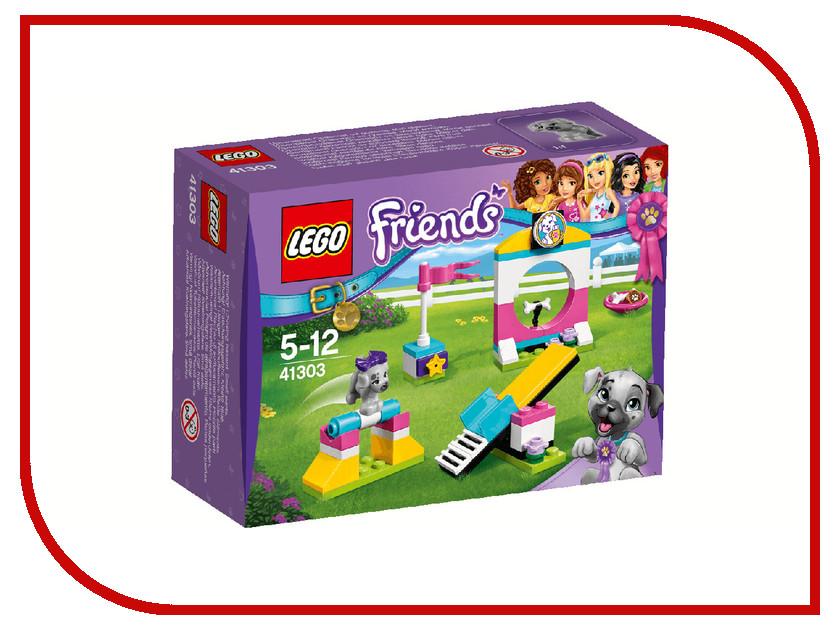 Конструктор Lego Friends Выставка щенков: Игровая площадка 41303