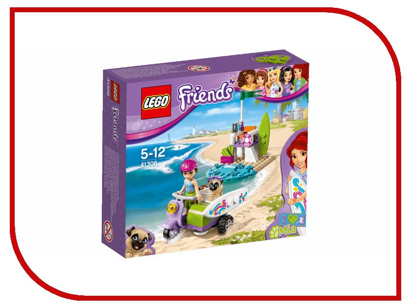 Конструктор Lego Friends Пляжный скутер Мии 41306 конструкторы lego lego конструктор летающие сани эйры