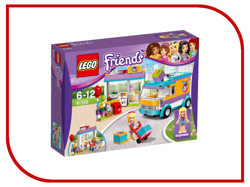 Конструктор Lego Friends Служба доставки подарков 41310