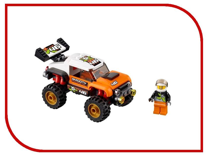Конструктор Lego City Great Vehicles Машина Монстр-Трак 60146 lego city конструктор внедорожник каскадера 60146