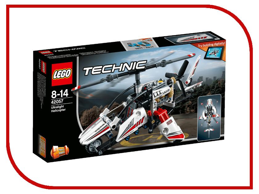Конструктор Lego Technic Вертолёт сверхлёгкий 42057