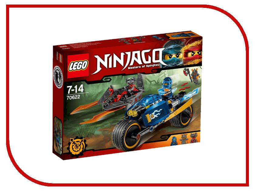 Конструктор Lego Ninjago Пустынная молния 70622