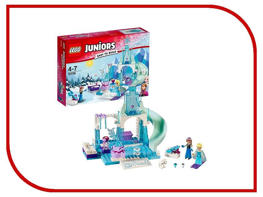 Конструктор Lego Juniors Игровая площадка Эльзы и Анны 10736 lego duplo my first конструктор большая игровая площадка 10864