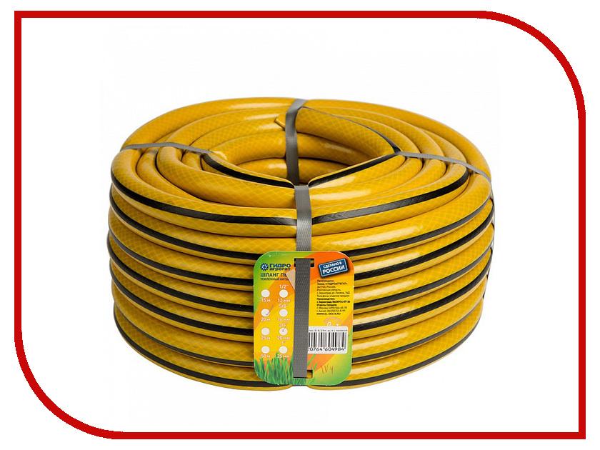 Шланг Гидроагрегат D3/4 20m Yellow