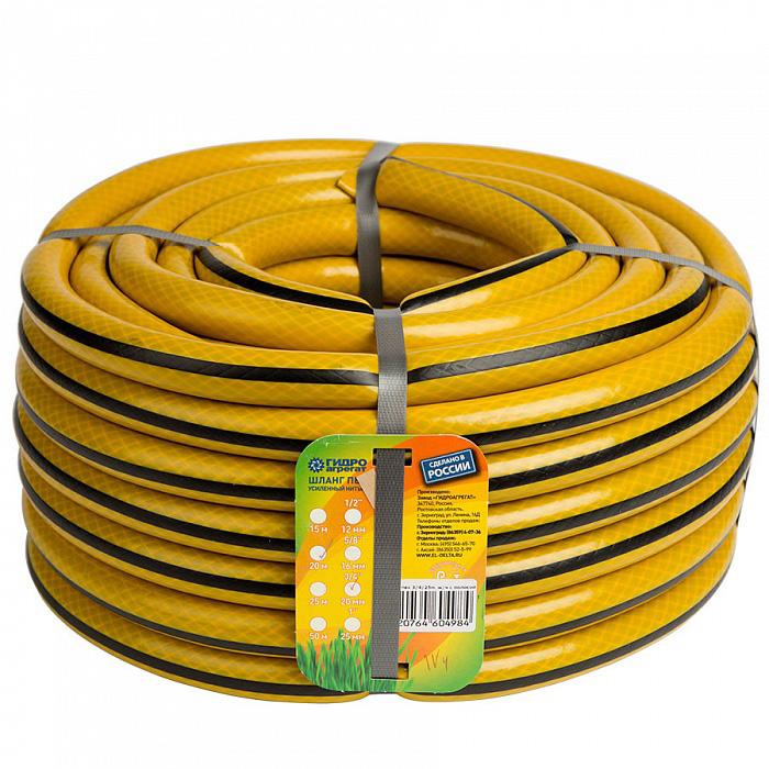 Шланг Гидроагрегат D3/4 20m Yellow vitamin d3