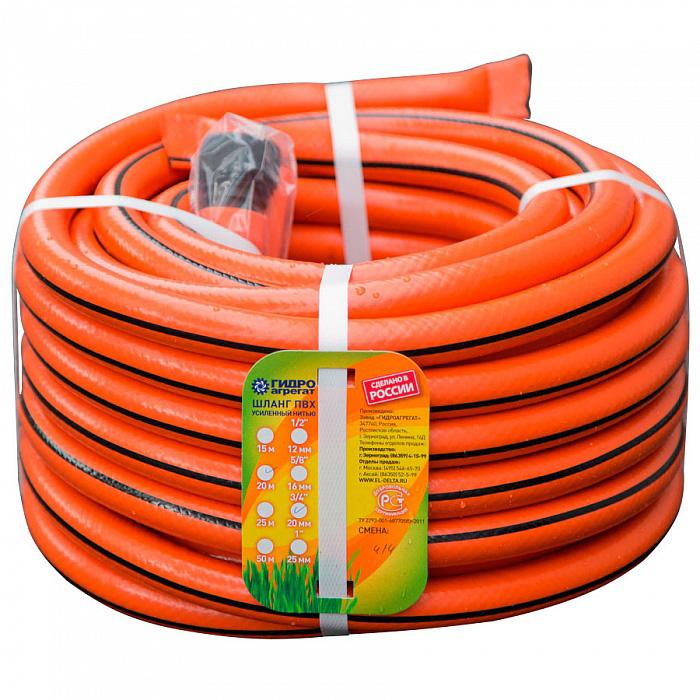 Шланг Гидроагрегат D3/4 25m Orange