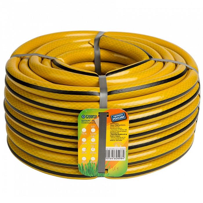 Шланг Гидроагрегат D3/4 25m Х1 Yellow vitamin d3