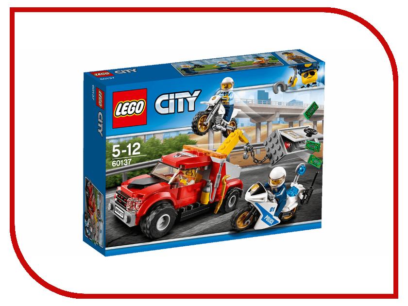 Конструктор Lego City Police Побег на буксировщике 60137 спиннинг штекерный swd wisdom 1 8 м 2 10 г