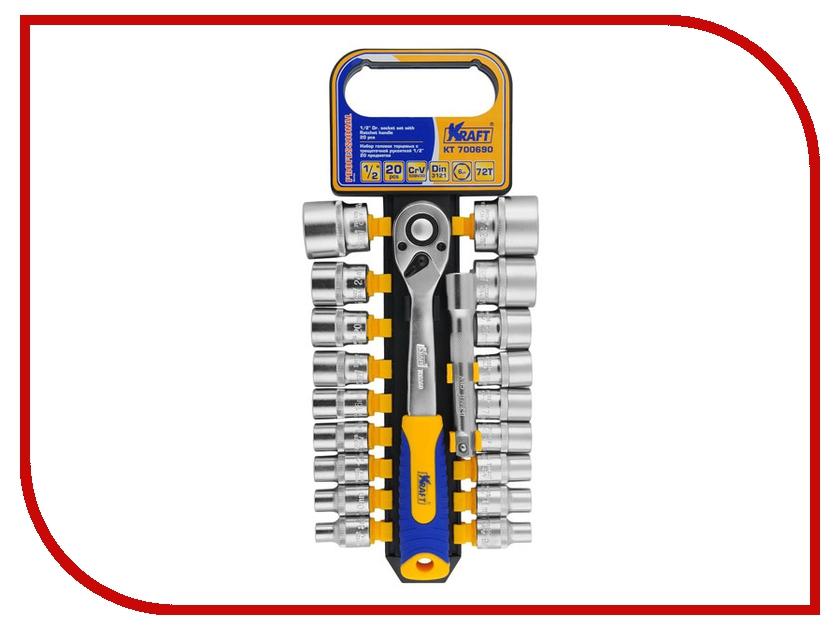 Набор инструмента Kraft 700690