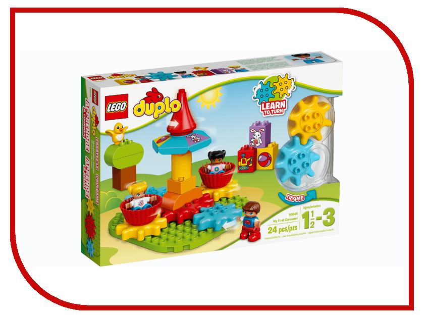 Конст��уктор Lego Duplo Моя первая карусель 10845