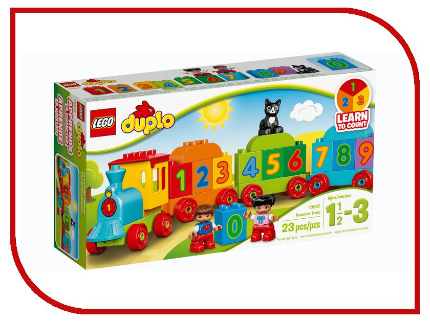 Конструктор Lego Duplo Поезд Считай и играй 10847 конструктор lego duplo мой первый поезд 10507