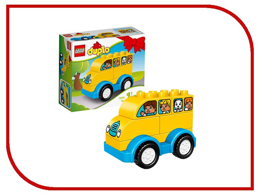Конструктор Lego Duplo Мой первый автобус 10851 lego конструктор lego duplo мой первый игровой домик 10616