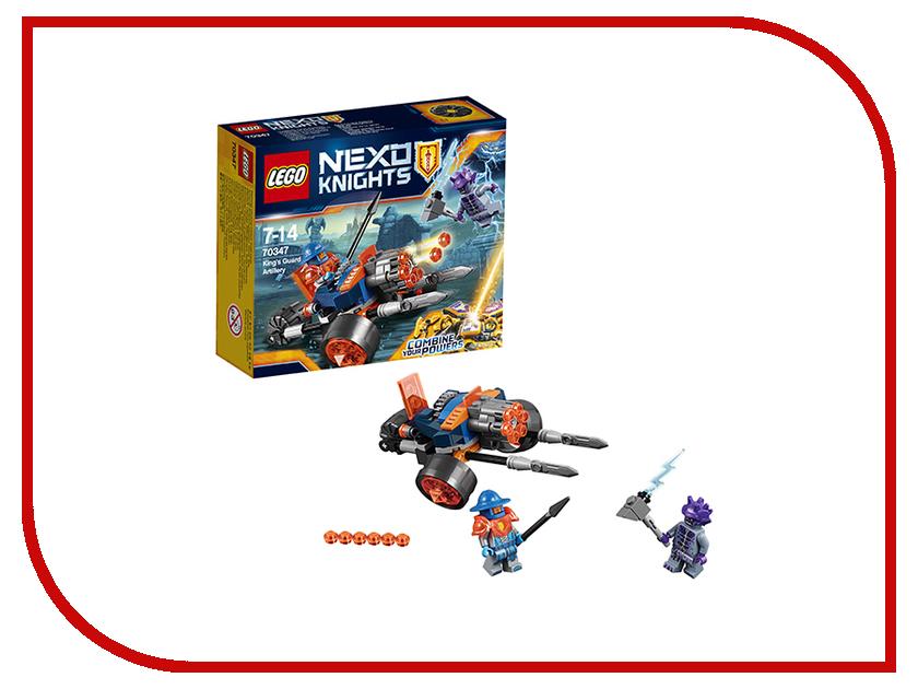 Конструктор Lego Nexo Knights Самоходная артиллерийская установка королевской гвардии 70347